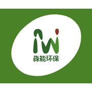 苏州淼能环保科技有限公司