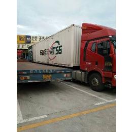天津到四川资阳危险品物流运输公司欢迎您