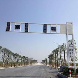 交通信号杆  监控杆  指示牌杆 热镀锌喷塑 安全性能高