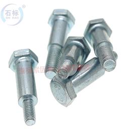 高强度台阶螺栓 外六角阶梯螺丝 异形螺栓厂家