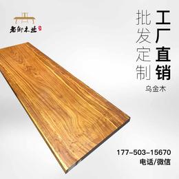 金丝楠大板桌面料水波纹树疙瘩树瘤高档家具木质木料原木料雕刻料