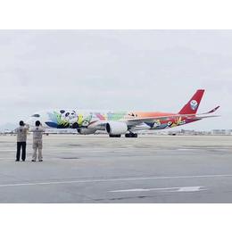 绍兴柯桥到沈阳机场跨省空运柯桥至重庆航空货运5小时到达
