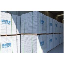 A级复合材料-林峰保温工程(在线咨询)-金华保温