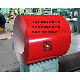 高耐候彩钢卷HDP涂层彩钢板可质保15年质量