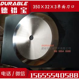 切布圆刀片 350x32x3 切捆条布刀片 耐磨圆刀片