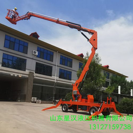 18米曲臂升降机 自行式升降平台报价 18米折臂伸缩臂升降车