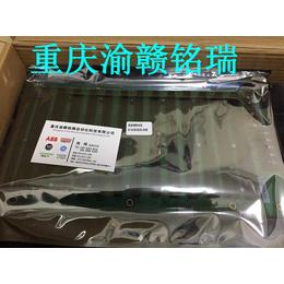串口通讯板A1A363818.00