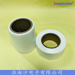 广东0.06mm超电池专用保护膜-浪淘沙超声波保护膜