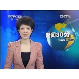 央视新闻30分栏目中广告费