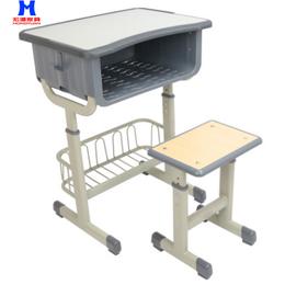 定制ABS塑料可调节中小学生课桌椅 直销培训课桌椅