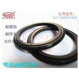 螺旋摆动油缸密封圈生产厂家 可定制
