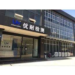 深圳办理玩具化学测试优势机构