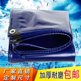 宝蓝色双层防水篷布
