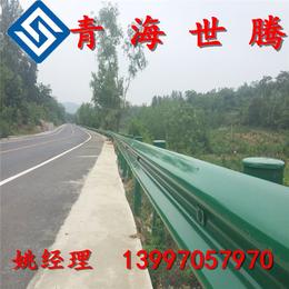 青海世腾钢波板安装价格厂家生产波形护栏公路防撞栏缩略图