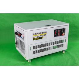 上海10千瓦静音汽油发电机价格