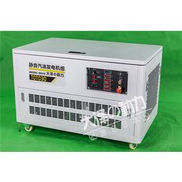 TOTO30+30千瓦汽油发电机价格