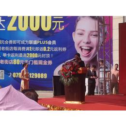 大胜传媒   联盛开业庆典  一场开业庆典活动缩略图