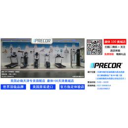 天津企事业单位健身房活动室 健身器材配置设