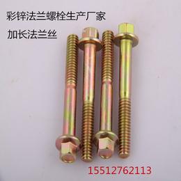 永年法兰螺栓厂家 法兰螺栓含义说明