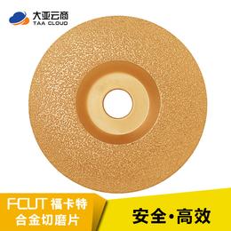 大亚福卡特合金磨片高锰钢合金基体