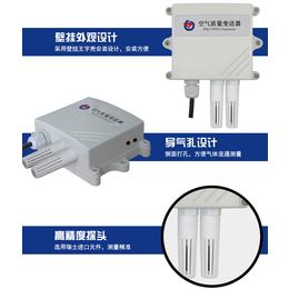 山东仁科测控 厂家直销 空气质量变送器