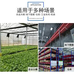 厂家直销 质保两年 空气颗粒物监测变送器