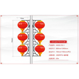 太原led节日灯具,节日灯,山西玉展照明(查看)