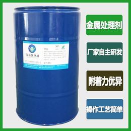 金属涂装前处理剂炅盛金属附着力增进剂JS-530