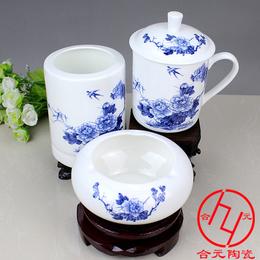 陶瓷会议茶杯三件套定制 茶杯笔筒烟灰缸三件套装礼品