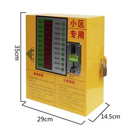 开封投币刷卡式小区充电站桩厂家可定制安装充电更安全电动车厂家