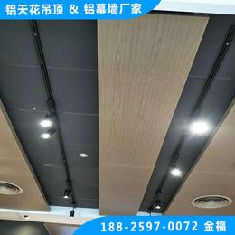 铝扣板厂家 定制木纹铝扣板 600X600木纹冲孔铝扣板