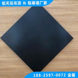 供应铝扣板吊顶 600X600 黑色铝扣板