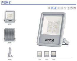 欧普照明LED投射灯250W启耀LED射灯泛光灯高杆灯缩略图