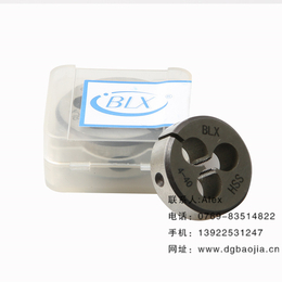 东莞圆板牙批发高质量机用板牙 采用优质高速钢 可加工不锈钢