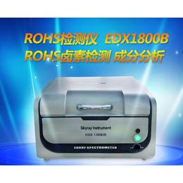 铅含量隔含量汞含量铬含量氯含量溴含量分析 ROHS检测仪
