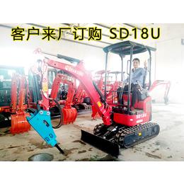 供应山鼎无尾18小型挖掘机 多功能微型小挖掘机操作灵活效率高
