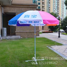 广州广告伞厂家|广州广告伞厂|雨蒙蒙礼物伞厂家