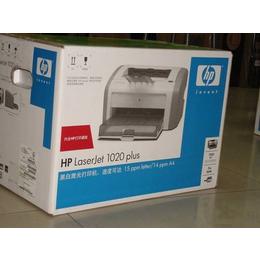 新余办公qy8千亿国际惠普HP1020plus激光打印机