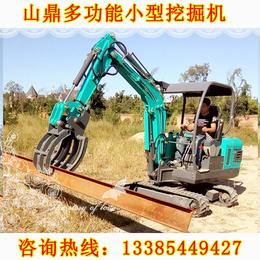 园林绿化用小型挖掘机 山鼎25迷你小型挖掘机价格