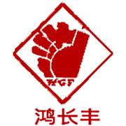江西鸿长丰智能门控有限公司