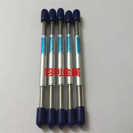 供应YG6A硬质合金 高硬度YG6A钨钢 高耐磨性的成分性能