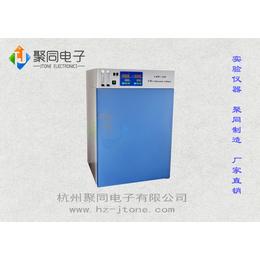 武汉聚同二氧化碳细胞培养箱HH.CP-T厂家直销
