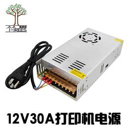 俩棵树3D打印机电源12V30ADIYmanbetx官方网站直流变压器360W
