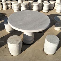 雪花白石桌子 石雕草白玉石桌椅 大理石石桌石凳庭院装饰