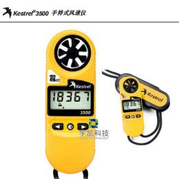 美国Kestrel手持式NK3500气象风速仪