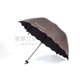 礼物告白雨伞定做|告白雨伞|紫罗兰广告伞十把起订