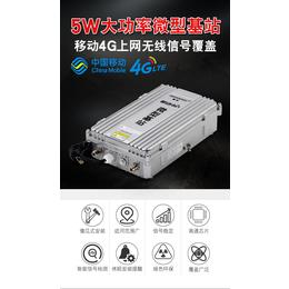 5W移动4G上网大功率直放站手机信号增强接收加强放大器工程主