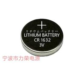 CR1632锂锰电池缩略图
