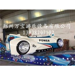 飞车|专业生产飞车|万宝游乐(推荐商家)