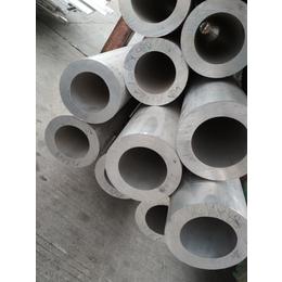 国标3003铝合金管 3002铝锰合金管 粗铝管 铝方管厂家